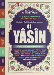 41 Yasin Çanta Boy Kod: Yasin008