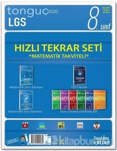 8. Sınıf LGS 2020 Hızlı Tekrar Seti Matematik Takviyeli (9 Kitap)