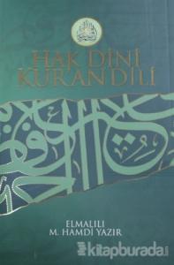 Hak Dini Kur'an Dili (10 Cilt Takım 2.Hamur)