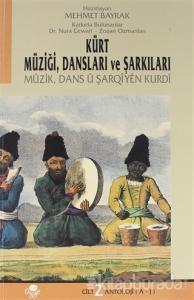 Kürt Müziği Dansları ve Şarkıları Cilt: 2