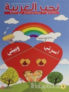 Nuhibbul Arabiyye Çocuklar İçin Arapça Öğretim Serisi 2