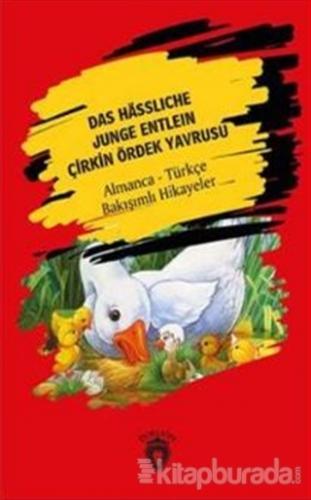Das Hässliche Junge Entlein - Çirkin Ördek Yavrusu