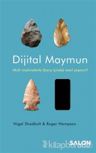 Dijital Maymun