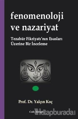Fenomenoloji ve Nazariyat
