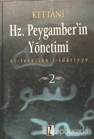 Hz. Peygamber'in Yönetimi Cilt: 2 (Ciltli)