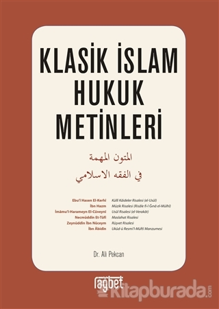 Klasik İslam Hukuk Metinleri Ali Pekcan