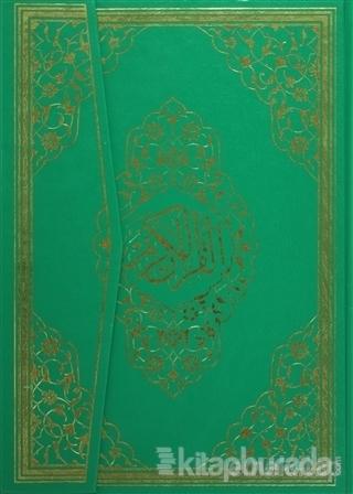Mühürlü Kur'an-ı Kerim Rahle Boy (Ayfa059) (Ciltli)