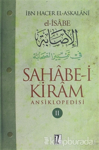 Sahabe-i Kiram Ansiklopedisi 2. Cilt (Ciltli)