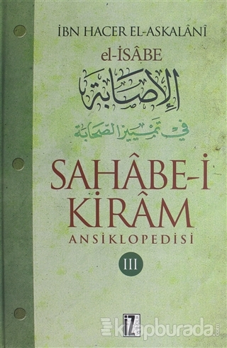 Sahabe-i Kiram Ansiklopedisi 3. Cilt (Ciltli)